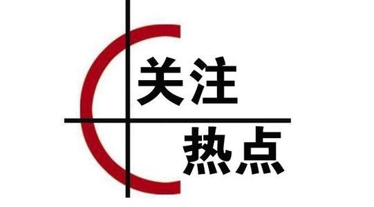 第33届中国电影金鸡奖开幕式